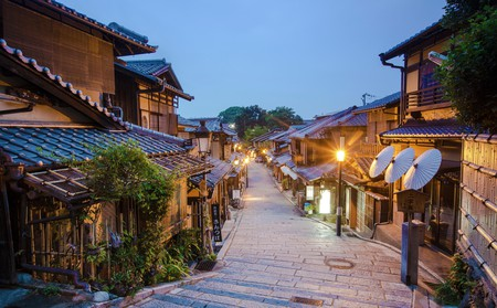 Kyoto is renowned for its beauty, tranquillity and hospitality
