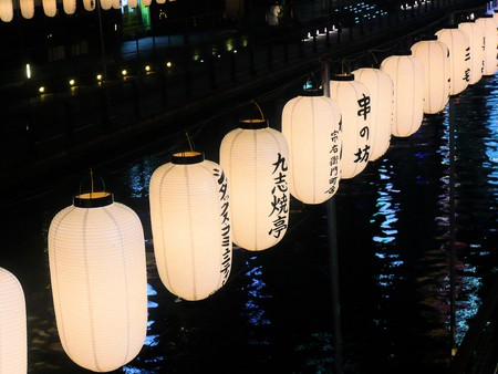 Lanterns on Dotomborigawa