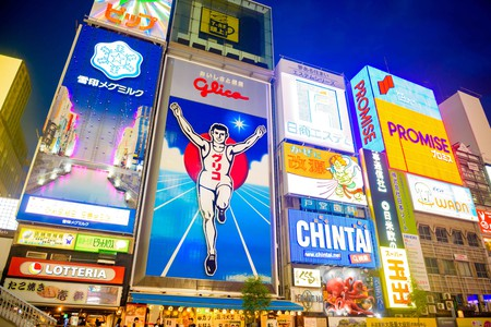 Japanese adverts are unlike anything seen in the West