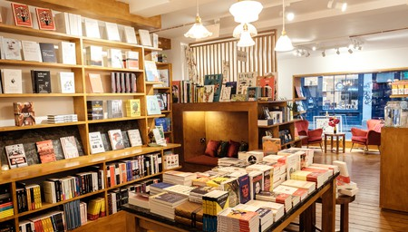 There's nothing like a well-curated bookshop