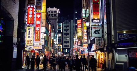 Shibuya in Tokyo comes alive after hours with sake bars, live music and all-night entertainment