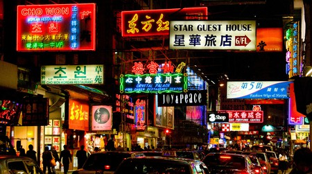 You can't come to Hong Kong and not experience the pulsating energy of the city's nightlife