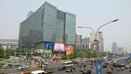 Zhongguancun e-Plaza stands tall in Beijing, China