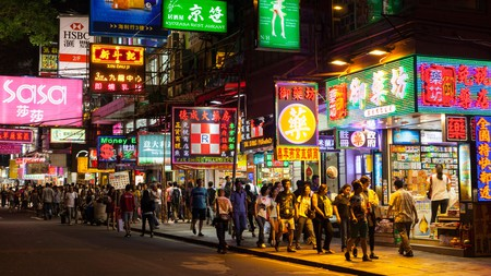 Tsim Sha Shui is located in the Kowloon district of Hong Kong