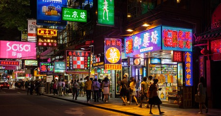 Enjoy a great night out in Kowloon