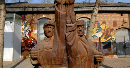 Beijing's 798 Art District was once a military complex