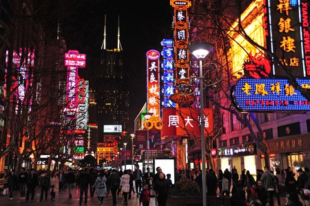 Nanking Street in central Shanghai
