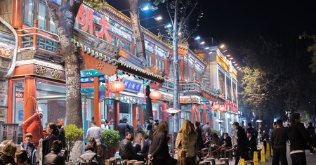Have a drink in buzzing Beijing