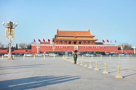 An honour guard stands outside the Palace Museum, China