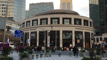 The Starbucks Reserve Roastery in Shanghai attracts visitors from all over the world