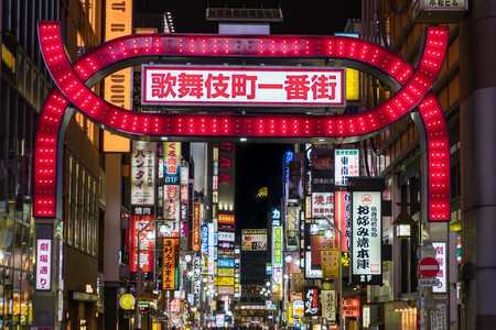 Grab a drink in Kabukicho on this tour