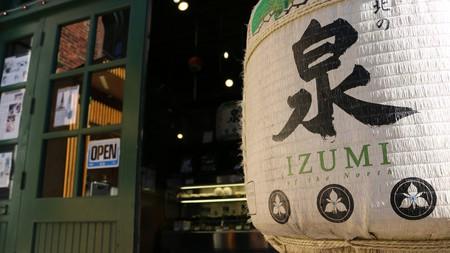 Toronto is enjoying a burgeoning sake-bar scene