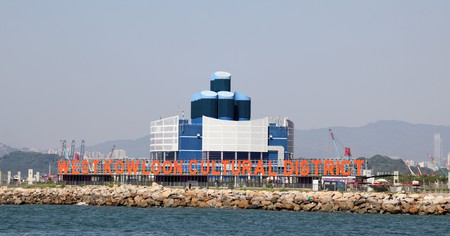 West Kowloon Cultural District view from the harbour. Hong Kong, China
