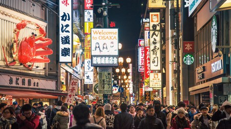 The streets of Osaka are lined with a variety of restaurants