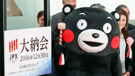 Kumamon is one of the country's most successful 'yuru-chara'