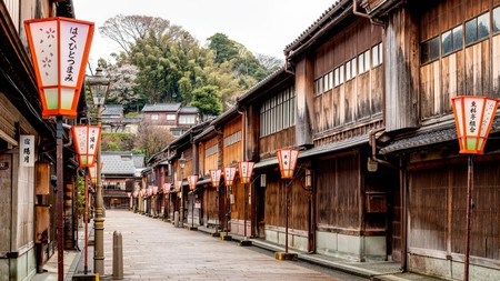Kanazawa is known as 'Little Kyoto' for its hundreds of Buddhist temples and Shinto shrines
