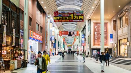Shimotori shopping arcade in Kumamoto, Japan.