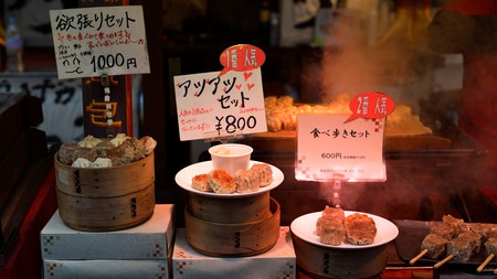 Dumplings in Yokohama's Chinatown