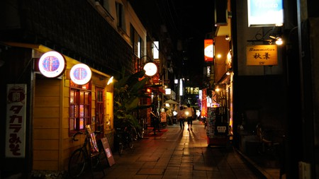 Kagoshima is one of the best places in the country to sample speciality flavours and blends of shōchū