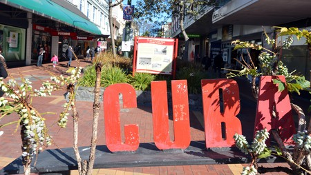 Cuba Street is one of Wellington's top shopping areas