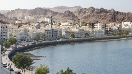 Explore the many unexpected places from which to view Muscat's historic skyline