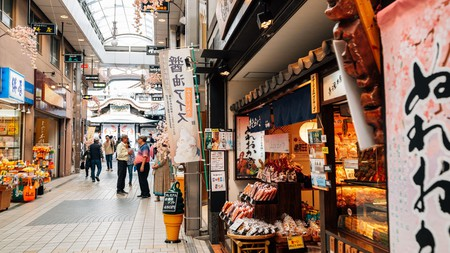 Matsuyama is the perfect place to explore the vibrant regional food scene