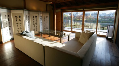 Book a stay at the Iori Machiya Stay if you are after a traditional Kyoto living experience