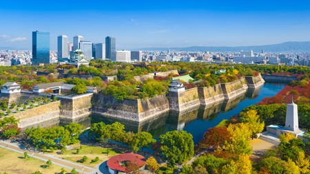 The skyline at Osaka Castle Park