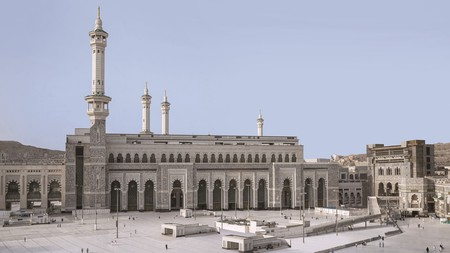 The Hilton Suites has views overlooking the Grand Mosque