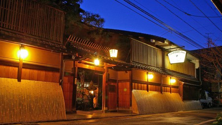 Kyoto's traditional inns, or ryokan, boast luxurious spas, incredible meals and beautiful design
