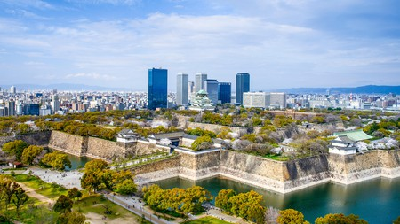 Osaka's skyline merges the old world of Osaka Castle with modern skyscrapers