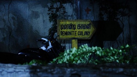 A group of friends explore a haunted mansion in the 2015 film 'Demonte Colony'
