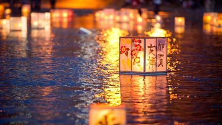 Toro Nagashi, the Japanese lantern festival, is one of the country's most fascinating and beautiful ancestral traditions