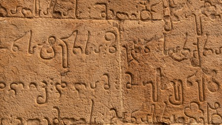 The Mkhedruli alphabet was developed between the 11th and 13th centuries CE