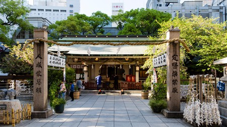 The Ohatsu Tenjin Shrine has been part of Osakan history for over 1,000 years
