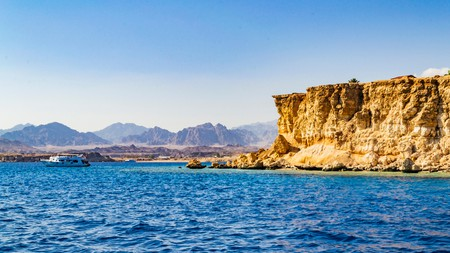 Soak up the stunning scenery of Naama Bay on your next visit to Egypt's vibrant Sharm-el-Sheikh