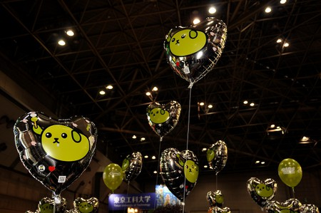 Mameshiba appears on balloons at the Tokyo International Anime Fair