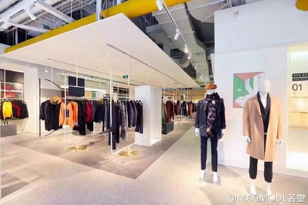 7ede20deb7 The Magmode multi-brand boutique in Beijing
