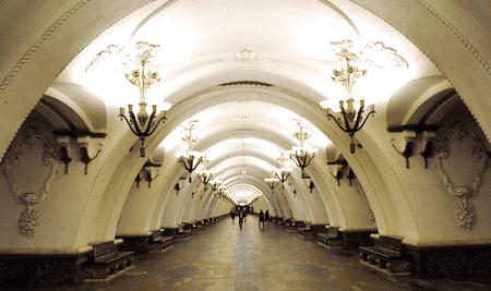 Arbatskaya_Metro_Station_of_Moscow_Metro_in_Moscow_Russia