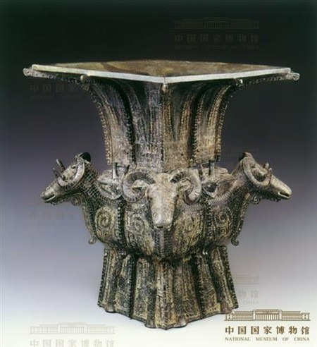 Square Vessel with Four Rams