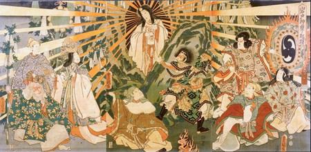 Image result for Shinto Gods
