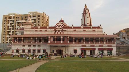 ISKCON NVCC Temple, Kondhwa, Pune