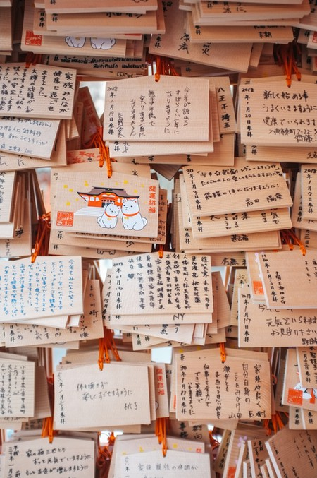 How to Use Prayer Plaques at a Japanese Shrine
