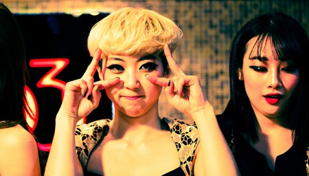 10 of the Most Unusual Beauty Trends in South Korea
