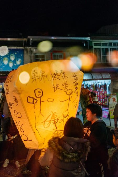 Pingxi Lantern Festival-TaIpei-Taiwan