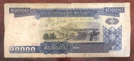 Lak Explaining Lao Kip Laos National