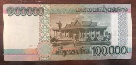 Reverse of 100,000 Lao Kip Note