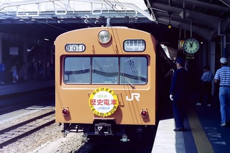 """An orange """"History Train,"""" photographed in 1991, celebrating the 30th anniversary of the Loop Line."""