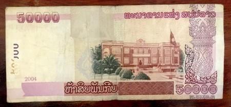 Reverse of 50,000 Lao Kip Note