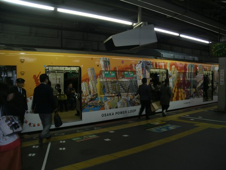 The decorated 'Osaka Power Loop', part of a 2015 campaign.